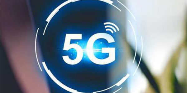 5G continue to lead the new infrastructure